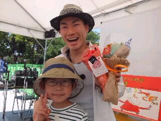 上野の森親子フェスタ2014