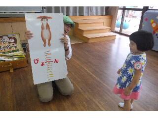 柏こばと幼稚園