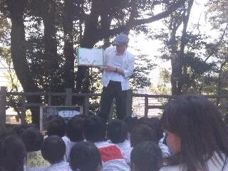 博多の森で読み聞かせ!