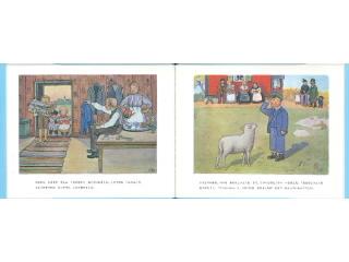 羊の絵本を紹介!